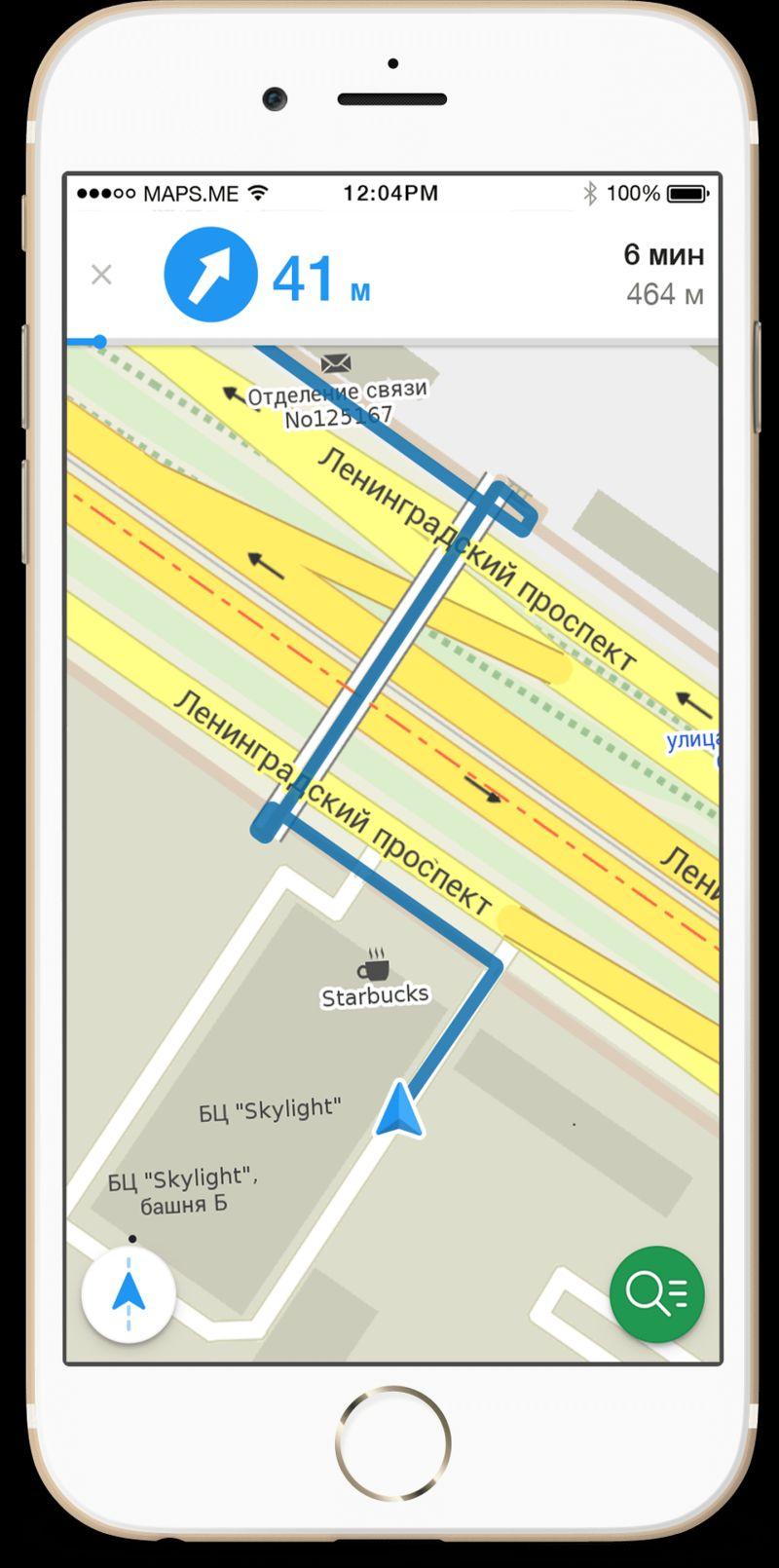 Imagen de un celular mostrando el mapa